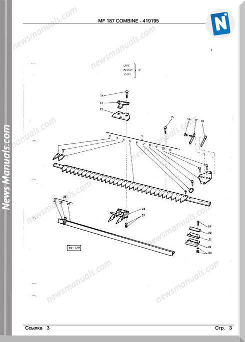 Massey Ferguson Mf 187 Part Catalogue