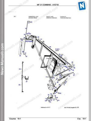 Yale Forklift Erc 040-065 Rf Zf Service Parts Manual