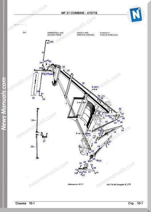 Massey Ferguson Mf 31-1 Tractor Part Catalogue
