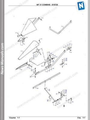 Takeuchi Tl230 Models Bu5Z001 Series 2 Part Manual