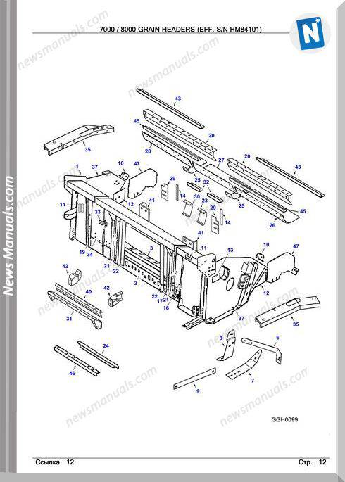 Massey Ferguson Mf 7000 8000 Part Catalogue