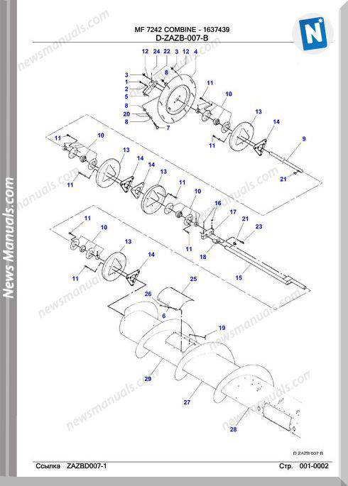 Massey Ferguson Mf 7242 Tractor Part Catalogue