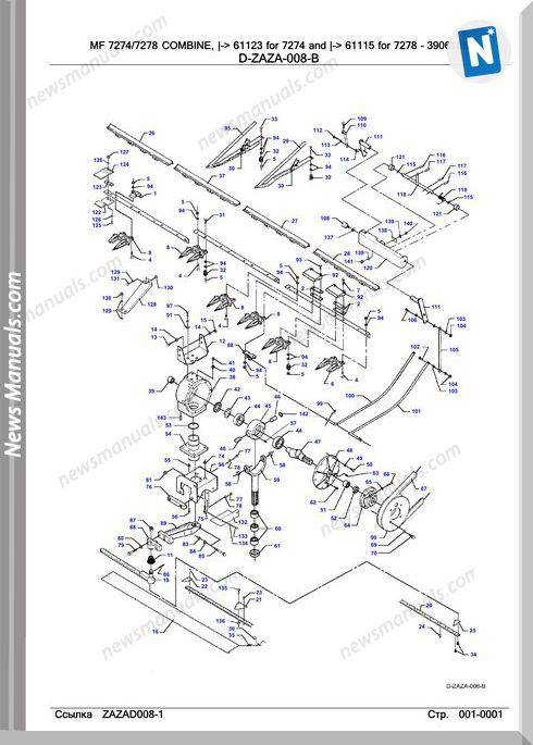 Massey Ferguson Mf 7274 7278 Tractor Part Catalogue