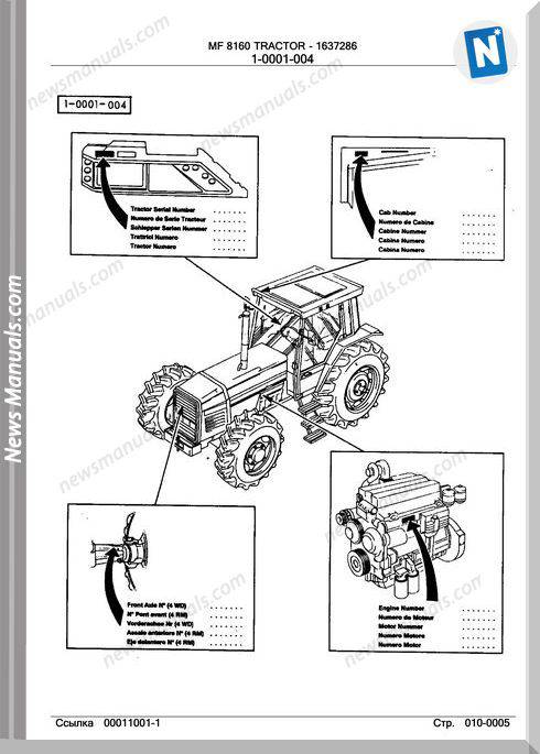 Massey Ferguson Mf 66 Tractor Wheel Loader Parts Manual