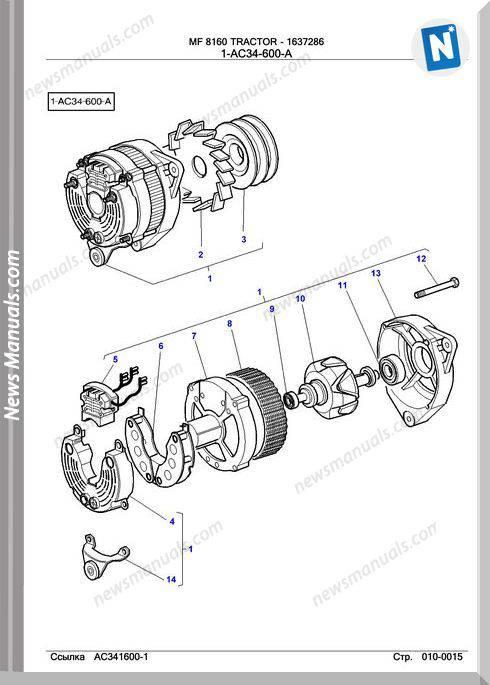 Massey Ferguson Mf 8160 Tractor Part Catalogue