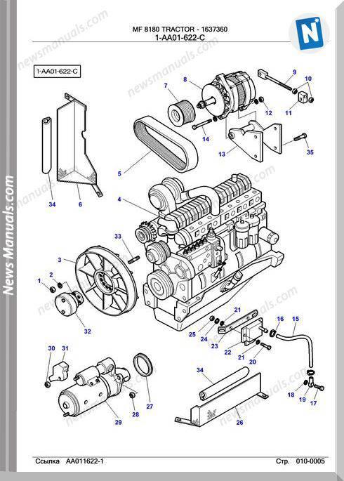 Massey Ferguson Mf 8180 Tractor Part Catalogue