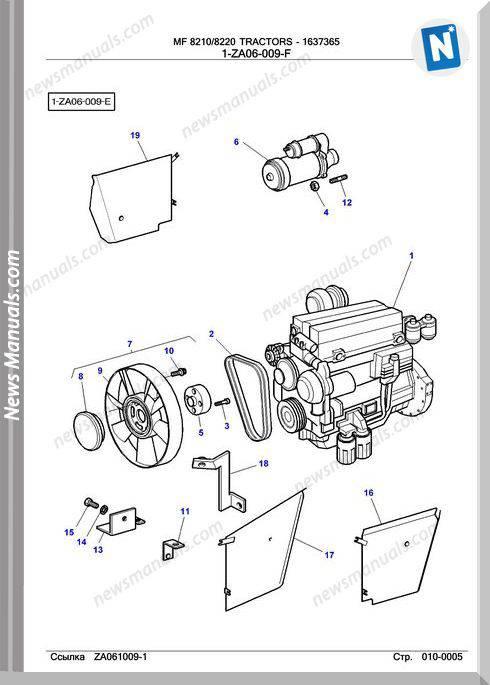 Massey Ferguson Mf 8210 8220 Tractor Part Catalogue