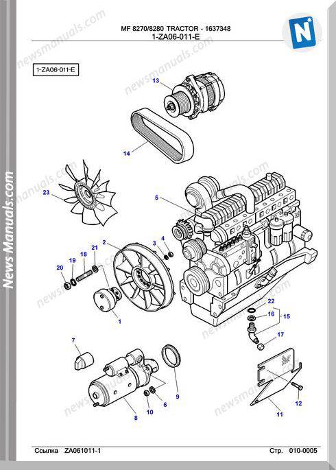 Massey Ferguson Mf 8270 8280 Tractor Part Catalogue