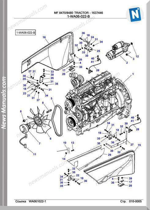 Massey Ferguson Mf 8470 8480 Tractor Part Catalogue