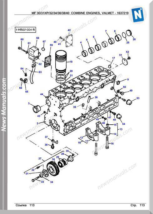 Massey Ferguson Mf30 32 34 36 38 40 612Dsl Parts Manual