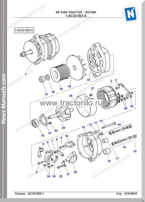 Massey Ferguson Mf8180 Parts Catalogue