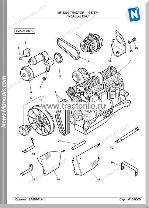 Massey Ferguson Mf8260 Parts Catalogue