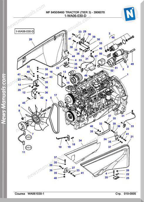 Massey Ferguson Mf8450 8460 Tractor Parts Catalogue