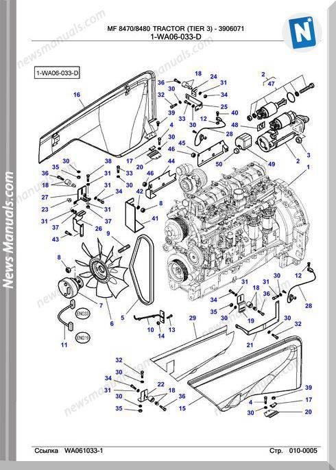 Massey Ferguson Mf8470 8480 Tractor Parts Catalogue
