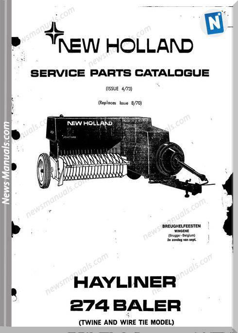 New Holland 274 Part Catalogue