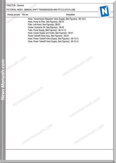 New Holland Tractor Tj375 Parts Catalog