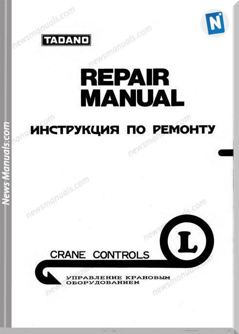 Tadano Mkat 40 Models Repair Manual