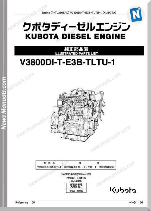 Takeuchi Engine V3800Di T 3B Tltu 1 Track Loader Parts