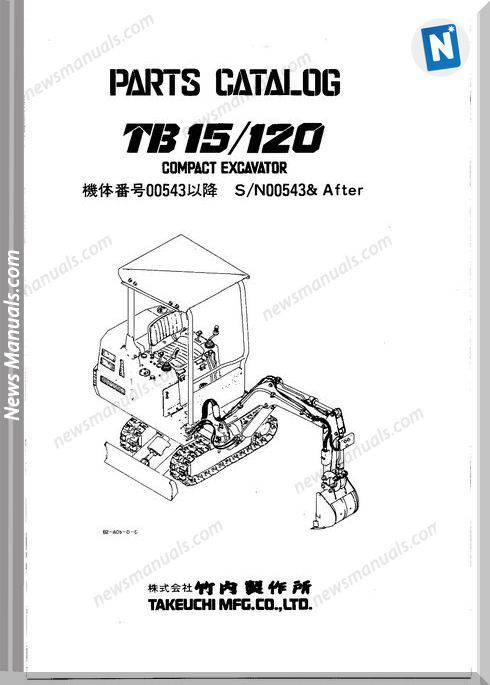 Takeuchi Tb15 120 Excavator No 00542 1997 Parts Catalog