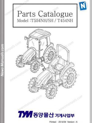 Gehl Z45 Compact Excavator English Parts Manual