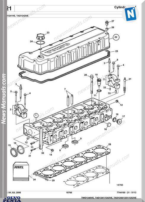 Volvo 1241Ve 1242Ve 12501Ve 1252Ve 1250Ve Parts Manual