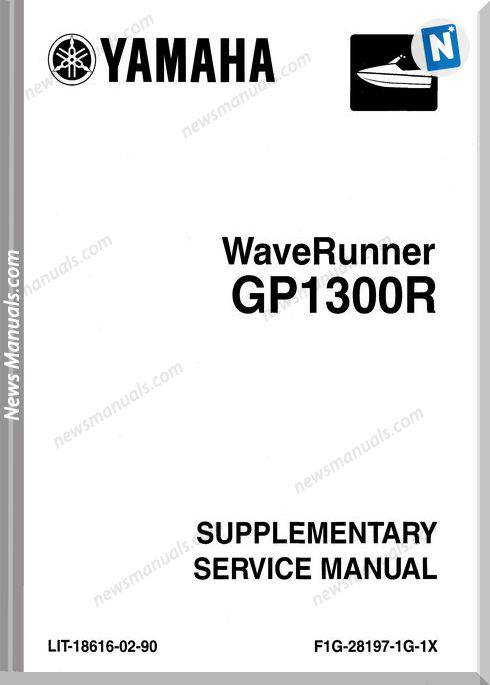 Yamaha Service Manual Supplemental Gp1300R For 2005