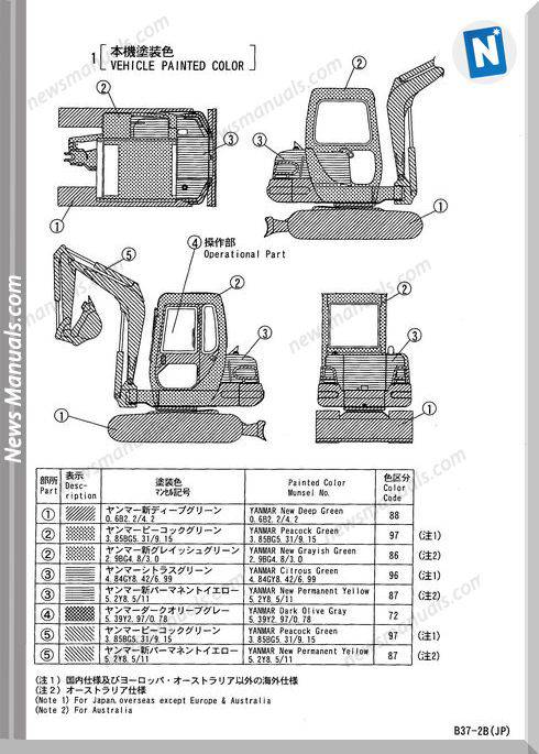 Yanmar Crawler Backhoe B37-2B Parts Manuals