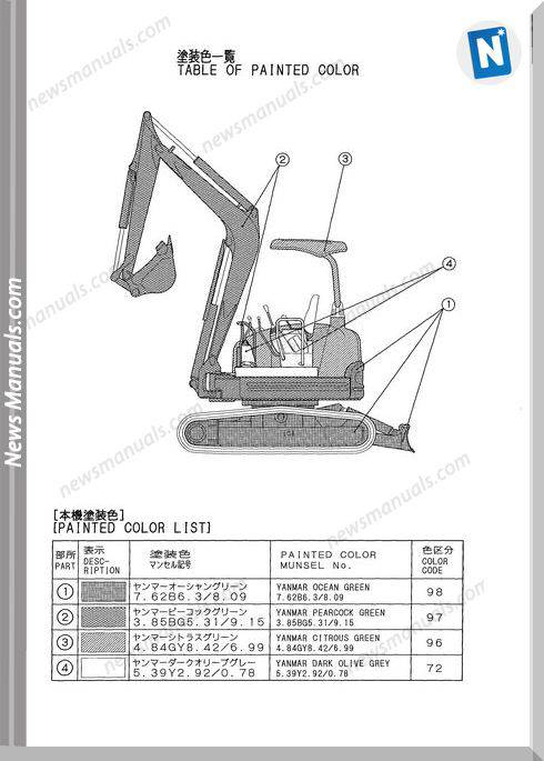 Yanmar Crawler Backhoe Vio40-Tw Parts Manuals