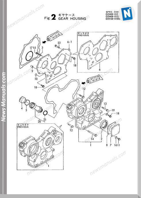 Yanmar Engine 4Tn78Tl-Db,Rb(K2094)Parts Catalog