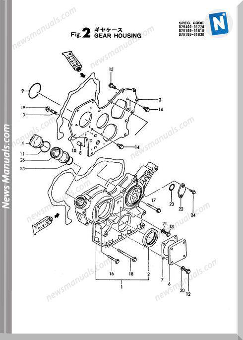 Yanmar Engine 4Tn84L-Rba(B50,-1)Parts Catalog