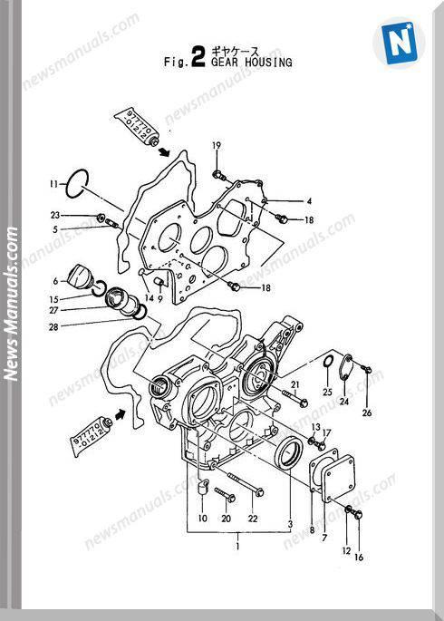 Yanmar Engine 4Tne88-B1(B50-2A)Parts Catalog