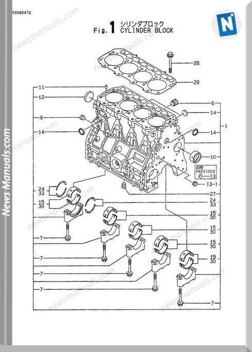 Yanmar Engine 4Tne98-Bv(Vio70)Parts Catalog