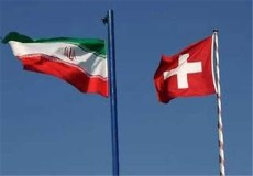Switzerland Close to Launching Iran Payments Channel