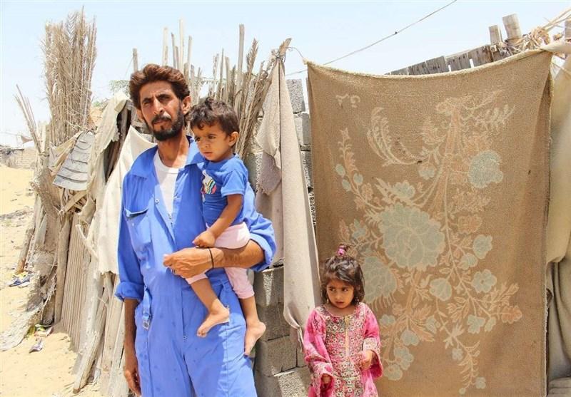 حاشیه نشینی در سیستان و بلوچستان