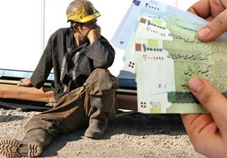 توافق دولت و کارفرما برای حداقل دستمزد 2 میلیون و 800 هزار تومانی ...