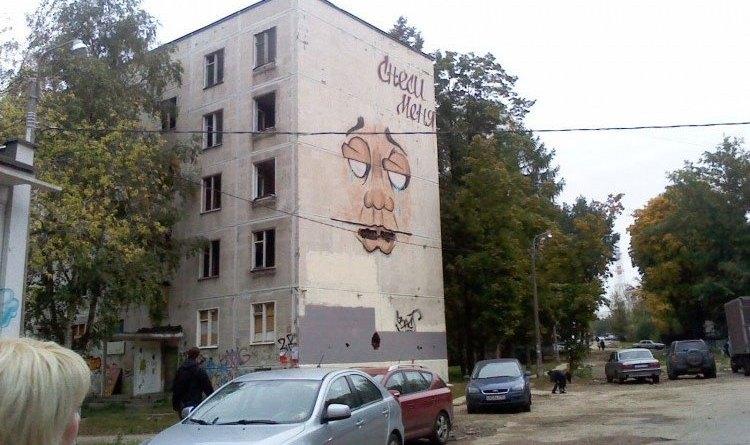 Реновация пятиэтажек в Москве: закон подписан