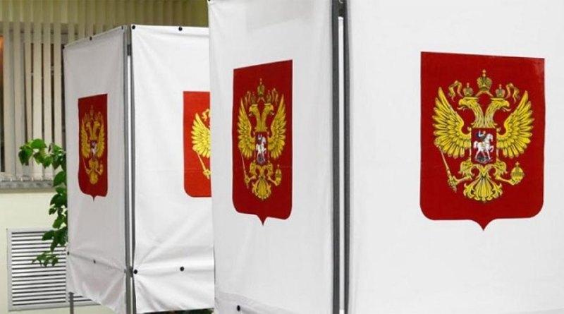 Выборы в России в сентябре 2017 года: кого будем выбирать и в каких регионах