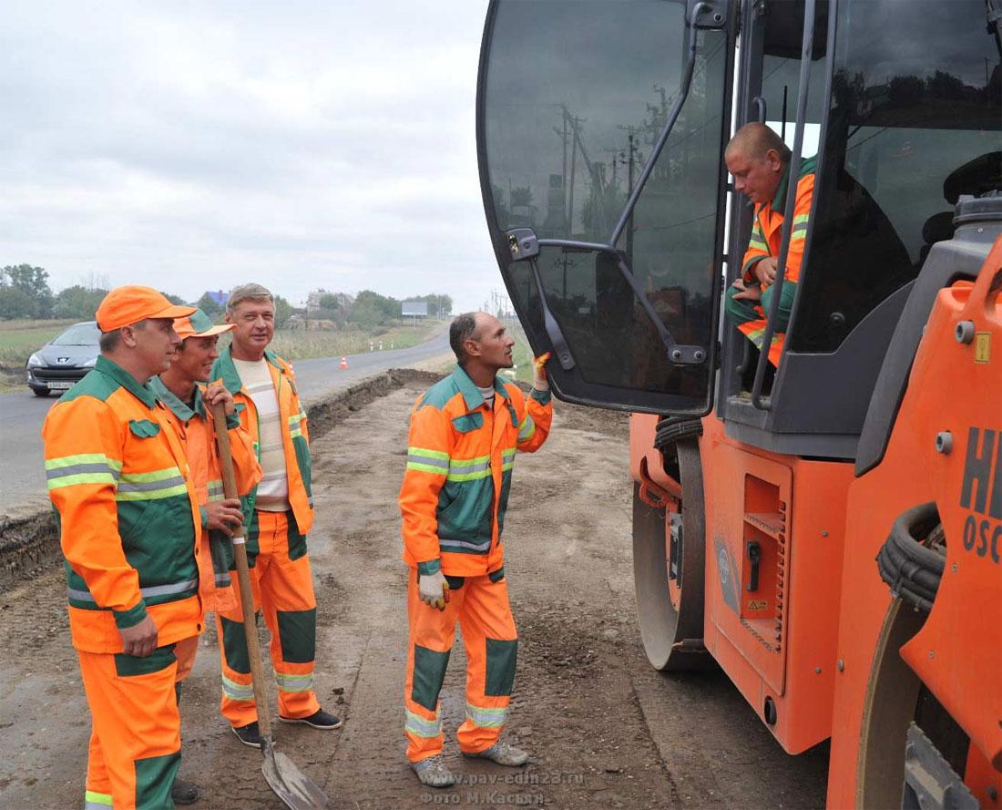 День работников дорожного хозяйства в 2018 году: какого числа отмечается праздник дорожных работников