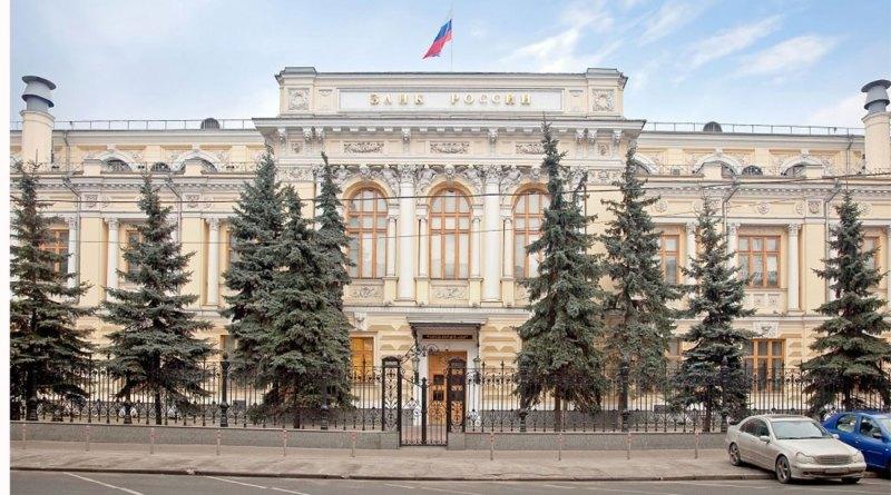 Ставка рефинансирования с 30 октября установлена ЦБ РФ на отметке 8,25%