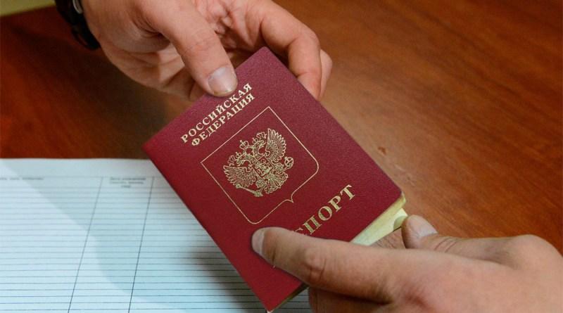 Какие документы нужны для замены паспорта в 45 лет в 2018 году: полный список