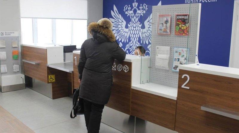 Как работает Почта России в праздники на 23 февраля 2018 года