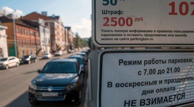 Бесплатная парковка в Москве в праздники - с 8 по 11 марта