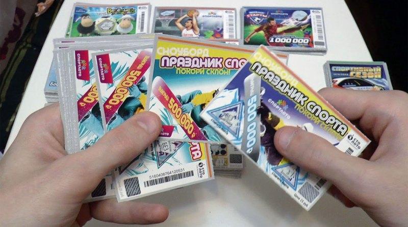 Несовершеннолетним запретят участвовать в лотереях