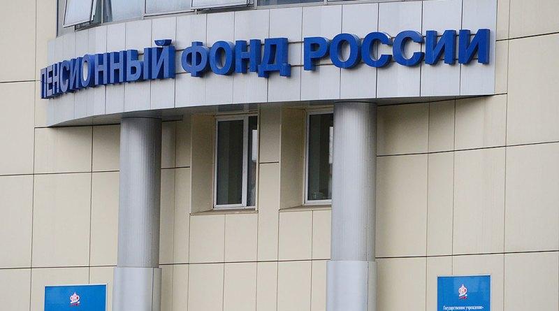 Пенсия по старости в 2018 году в России: размер индексации и последние изменения в её правилах