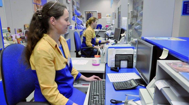 Повышение зарплат сотрудникам Почты России с 1 марта 2018 года - последние новости с официального сайта ведомства