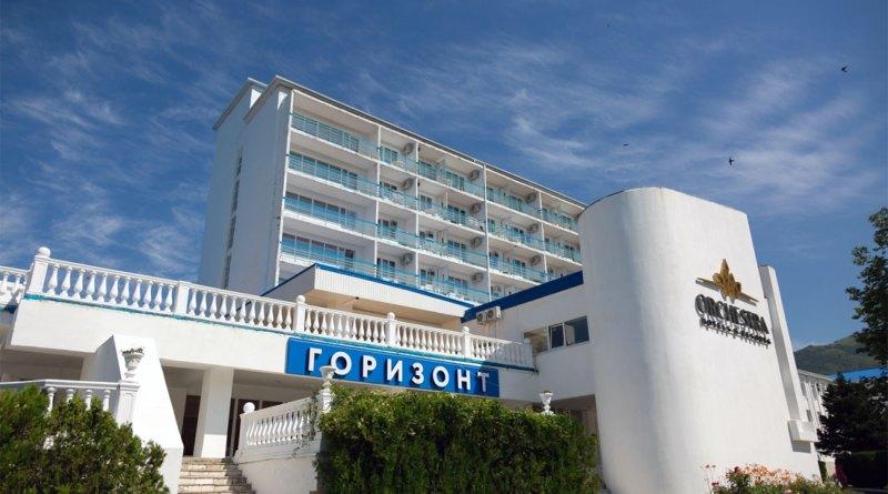 ФНС уточнила, как будет организован курортный сбор в 2018 году
