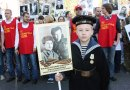 """Организаторы акции """"Бессмертный полк"""" 2018 года подали уведомление в Правительство Москвы"""