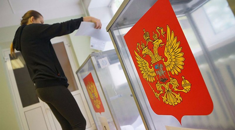 Выборы в сентябре 2018 года в России: какого числа голосование, кого выбираем на этот раз