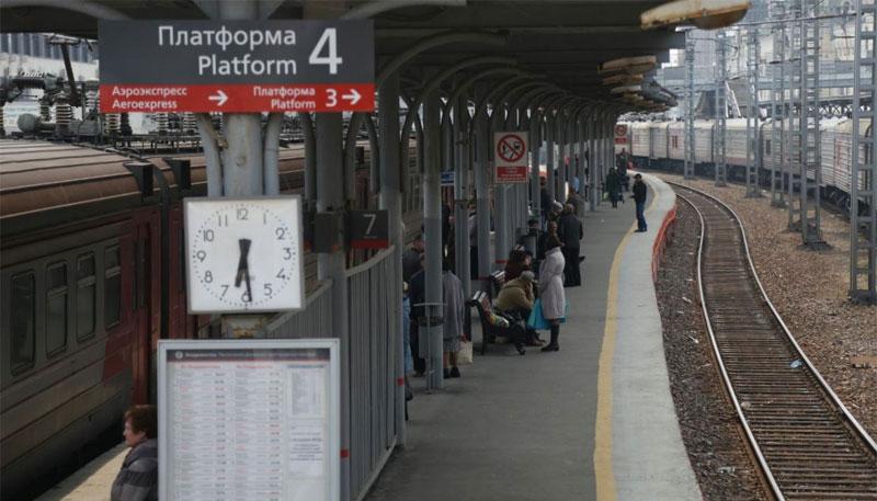 Билеты на поезд РЖД - как узнать наличие мест и стоимость билетов в 2018 году