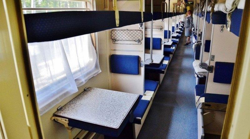 ФАС одобрила идею появления железнодорожного лоукостера